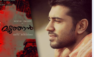 Moothon Preview
