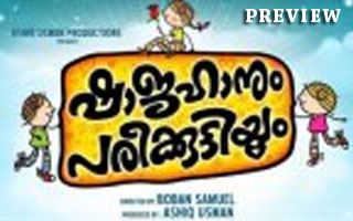Shahjahanum Pareekuttiyum Preview