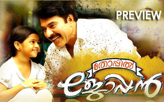 Thoppil Joppan Preview