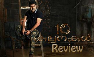 10 kalpanakal Review
