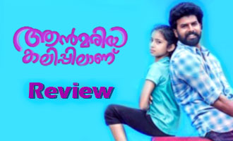 Ann Maria Kalippilaanu Review