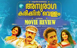 Anuraga Karikkin Vellam Review