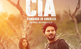 Comrade In America Review