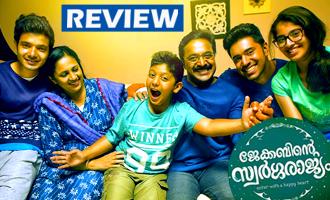 Jacobinte Swargarajyam Review
