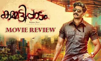 Kammatti Paadam Review