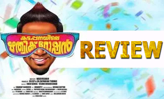 Kattappanayile Rithwik Roshan Review