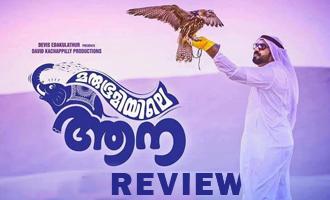 Marubhoomiyile Aana Review