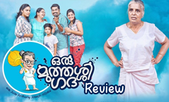 Oru Muthassi Gada Review