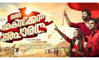Oru Mexican Aparatha Review