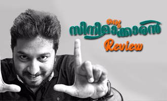 Oru Cinemakaran Review