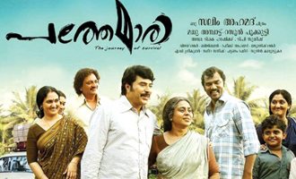 Pathemari Review