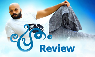 Pretham Review
