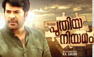 Puthiya Niyamam Review