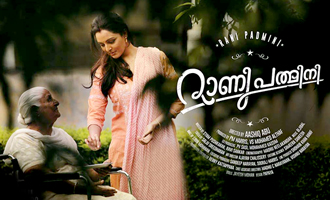 Rani Padmini Review