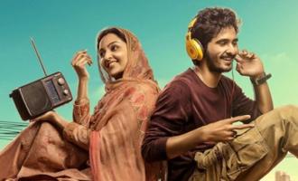 C/O Saira Banu Review