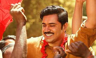 Sakhavu Review