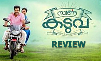 Swarna Kaduva Review