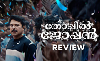 Thoppil Joppan Review