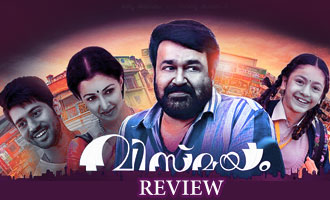 Vismayam Review