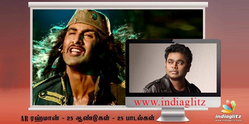 2011 - ஓ நாதான் பிரிந்தே (Naadaan Parinde) - Rockstar