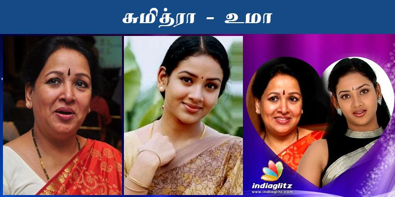 சுமித்ரா - உமா