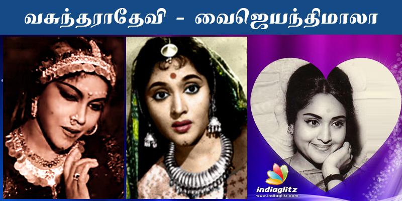 வசுந்தராதேவி - வைஜெயந்தியமாலா: