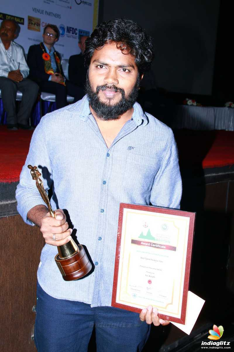 16th Chennai International Film Festival Award Function and Closing Ceremony