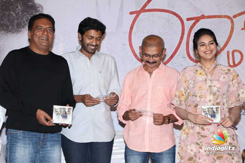 60 Vayadu Maaniram Audio Launch