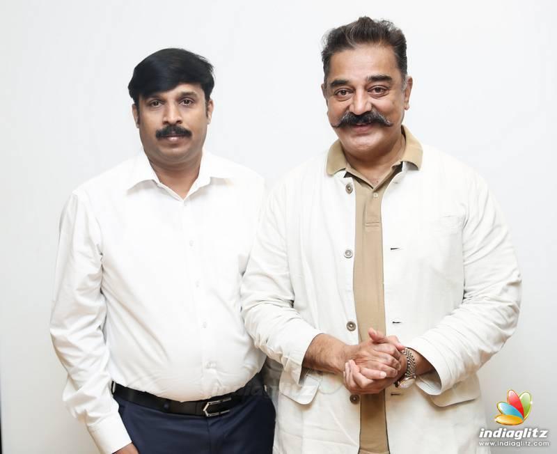 'Appathava Aattaya Pottutanga' Title and First Look Released by Kamal Haasan