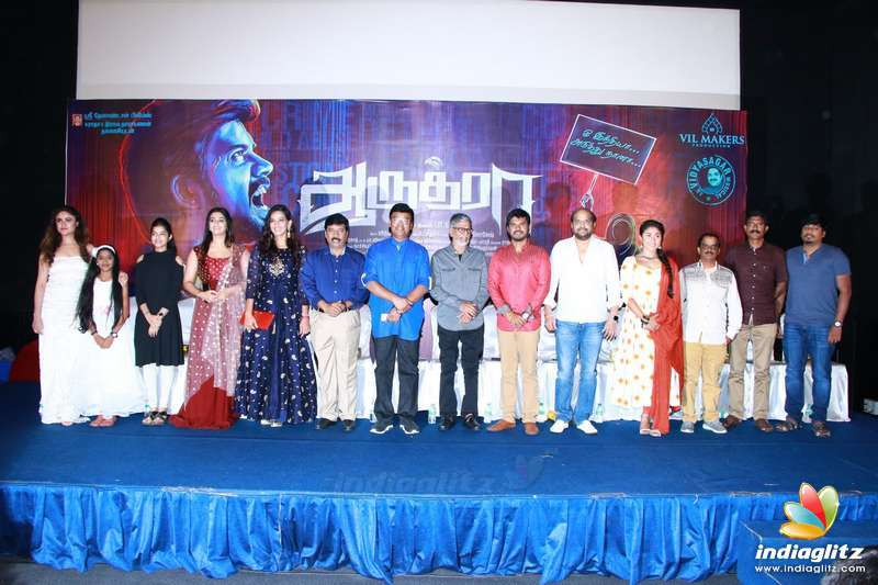 'Aaruthra' Movie Audio Launch