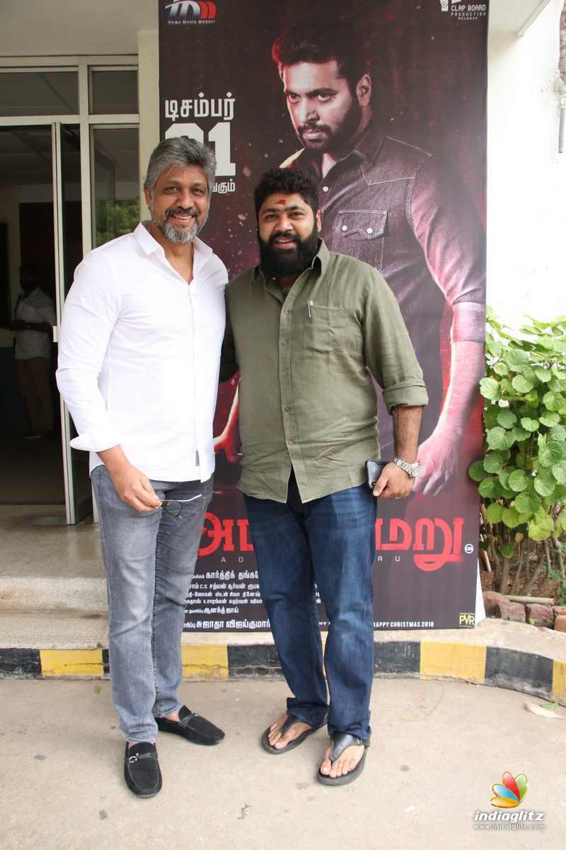 Adanga Maru Movie Press Meet