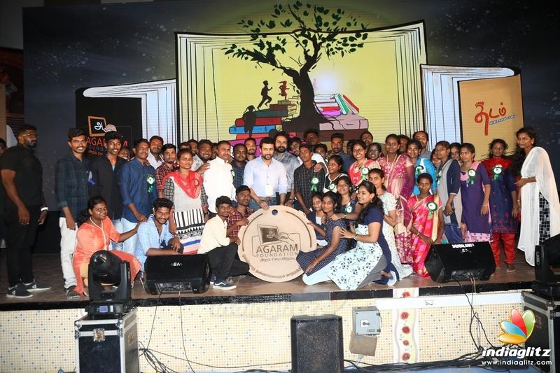 Agaram 10th Aanniversary Celebrations