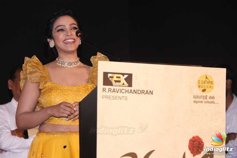 'Aghavan' Movie Audio & Trailer Launch
