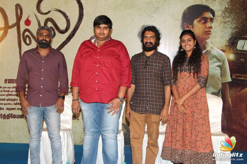 'Alli' Movie Press Meet