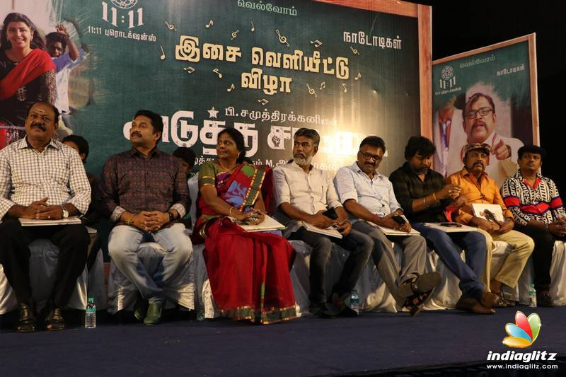 'Adutha Saattai' Movie Audio Launch