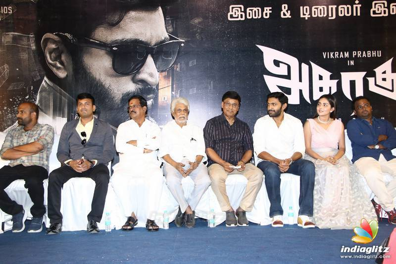'Asura Guru' Movie Audio Launch