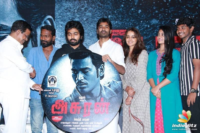 'Asuran' Movie Audio Launch