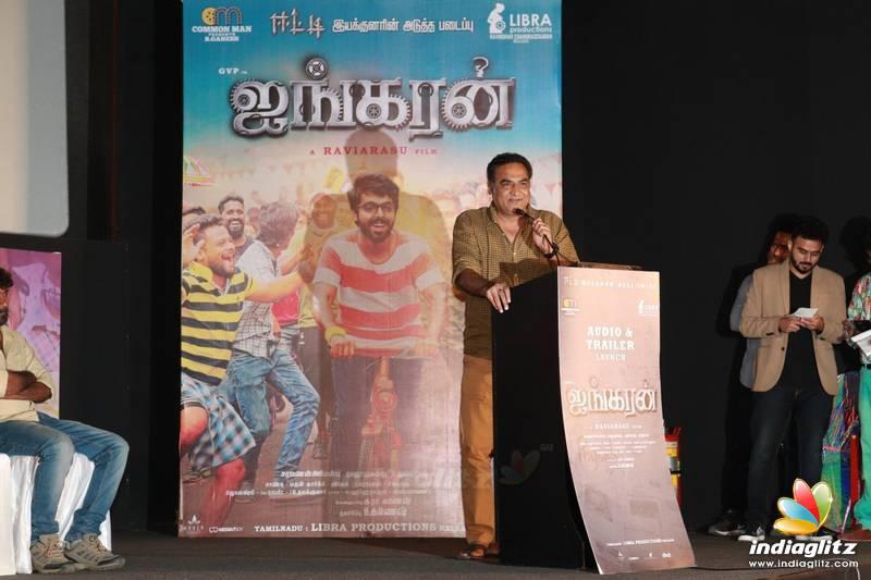 'Ayngaran' Movie Audio Launch