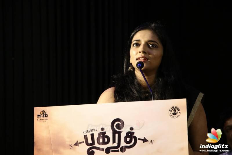 'Bakrid' Movie Press Meet