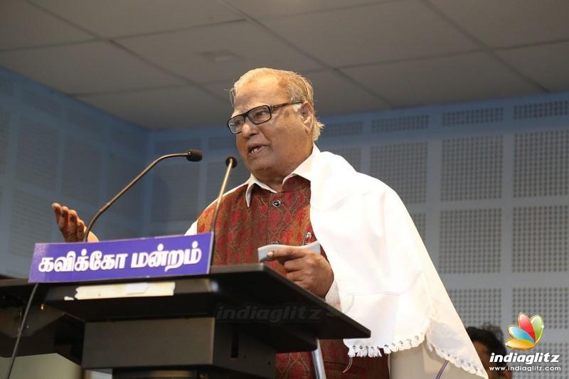 Balumahendra Noolagam Inauguration