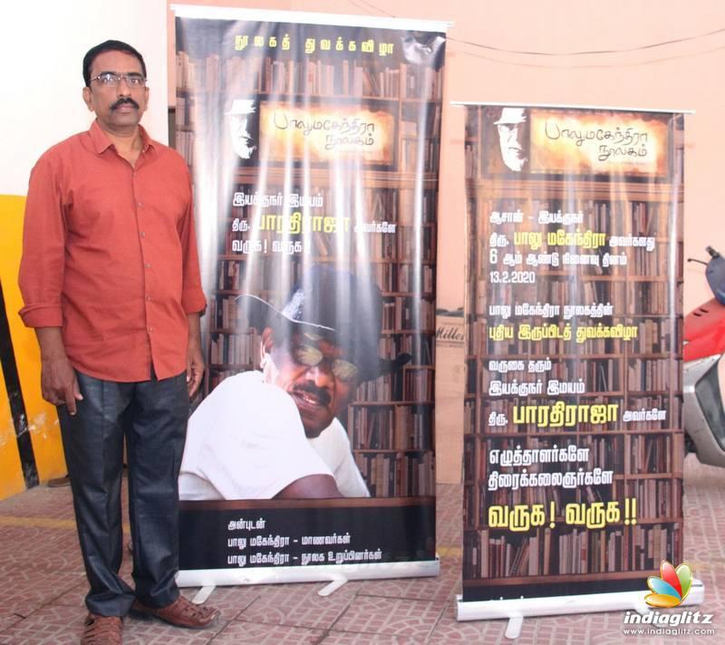 Director Balumahendra's Library Opening