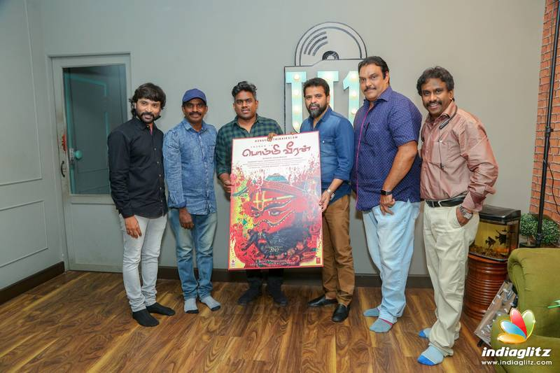 'Bommi Veera' First Look Launch