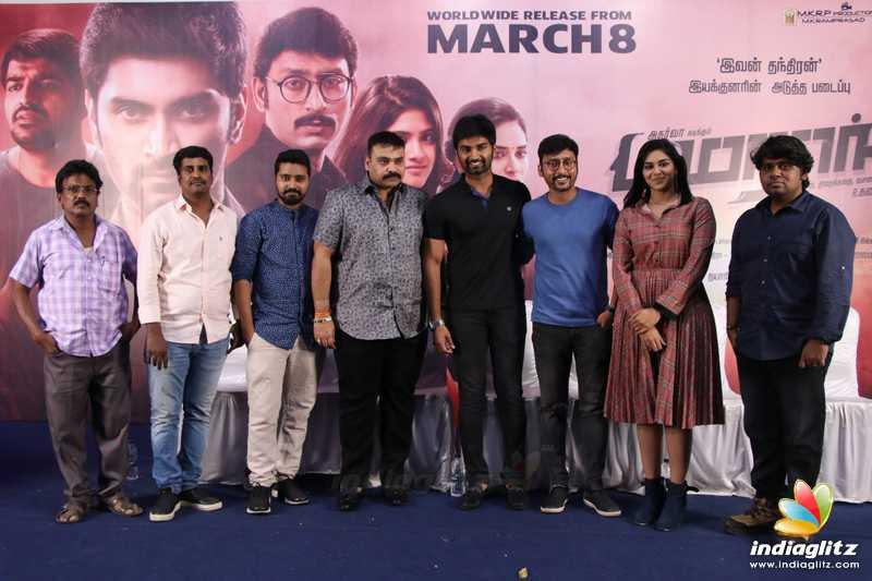 'Boomerang' Movie Press Meet