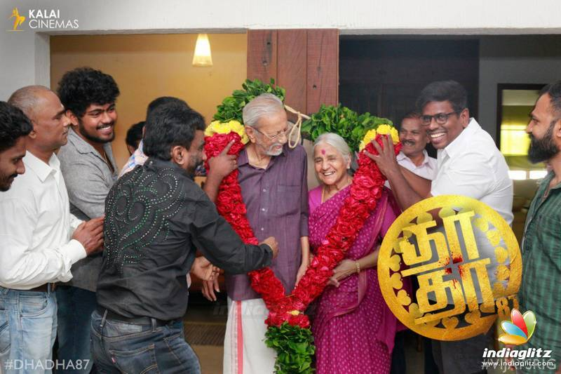 Charuhaasan's Birthday Celebration