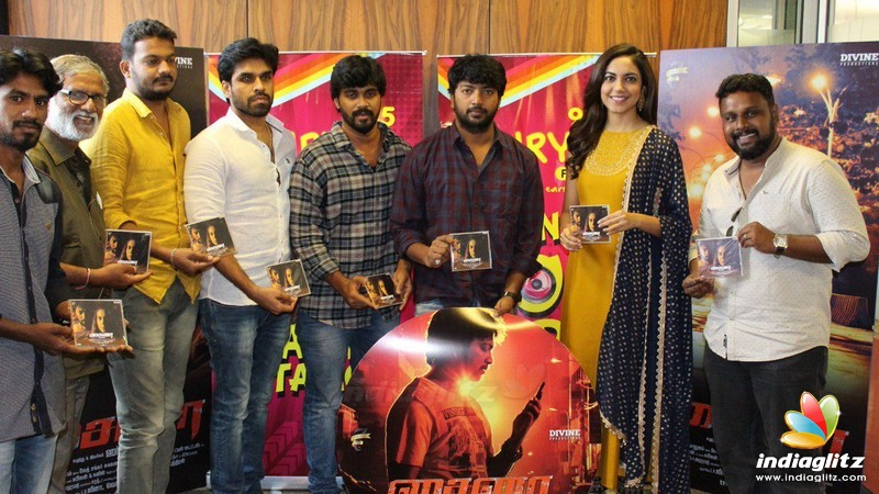 'China' Movie Audio Launch