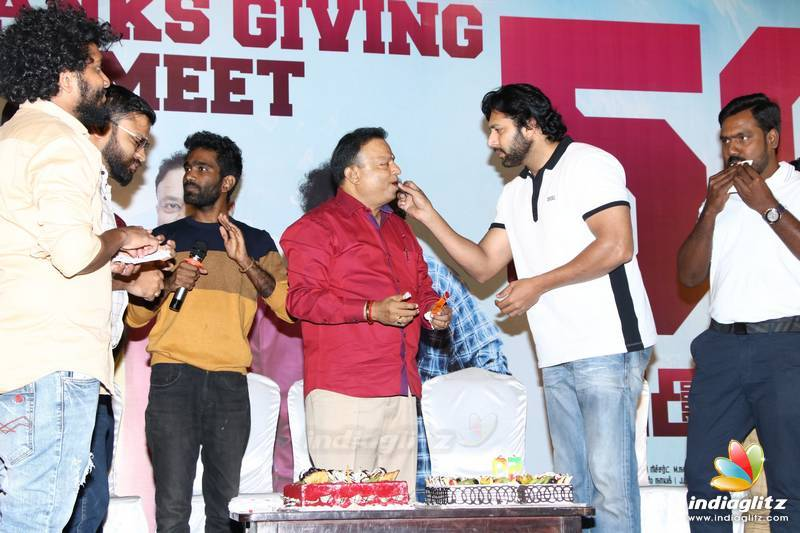 'Comali' Thanks Giving Meet