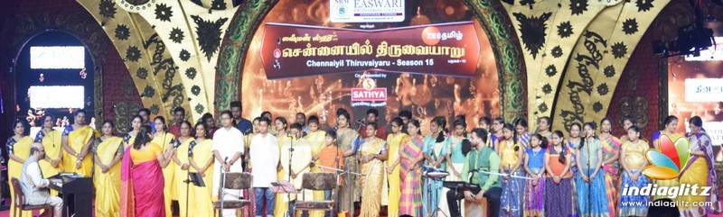 Chennaiyil Thiruvaiyaru Season 15 - Day 1