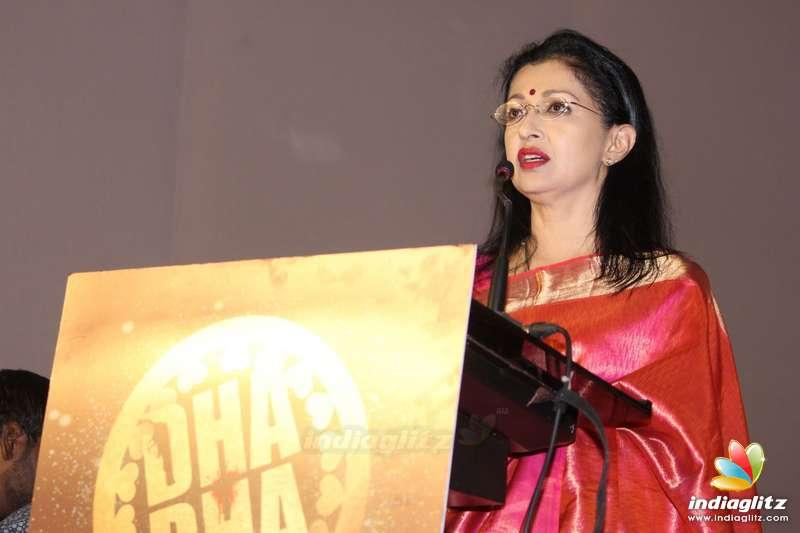 'Dha Dha 87' Movie Audio Launch