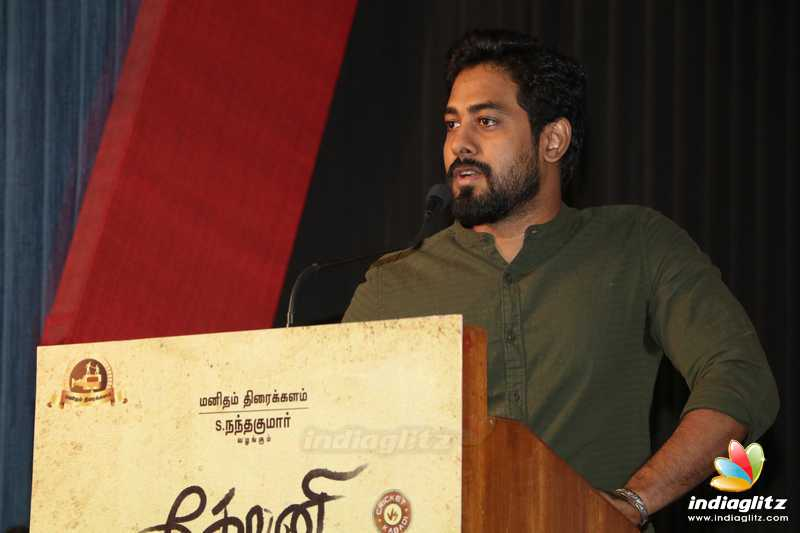 'Dhoni Kabadi Kuzhu' Audio Launch
