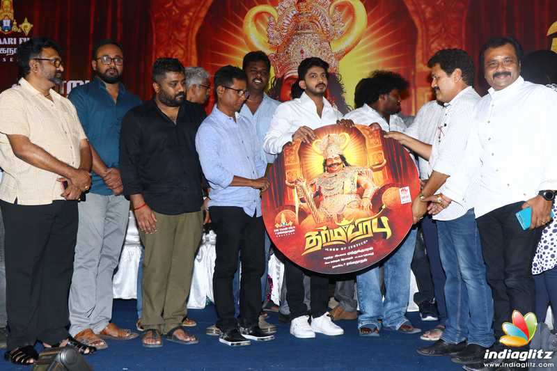 'Dharmaprabhu' Movie Audio Launch